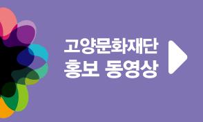 2017 홍보동영상